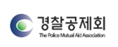 경찰공제회