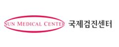 국제검진센터
